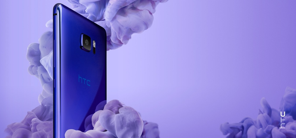 htc-u-ultra-PDP-Hero.jpg