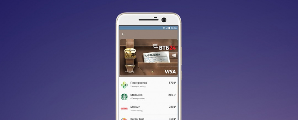 android-pay-3.jpg